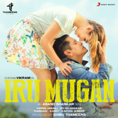 Iru Mugan (Original Motion Picture Soundtrack)  EP-Harris Jayaraj