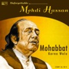 Mohabbat Karne Wale - Unforgettable Mehdi Hassan