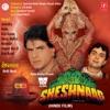 Sheshnaag Original Motion Picture Soundtrack