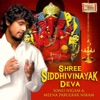 Shree Siddhivinayak Deva Single
