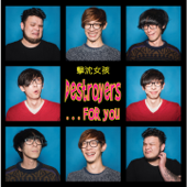 Download ...For You - 擊沈女孩 on iTunes (Punk)