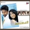 Viraparampare Original Motion Picture Soundtrack EP