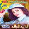 Juda Ra Na Sanam De Vol 9999