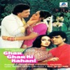 Ghar Ghar Ki Kahani (Original Motion Picture Soundtrack)