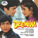 Deewana (Original Motion Picture Soundtrack) - Nadeem - Shravan
