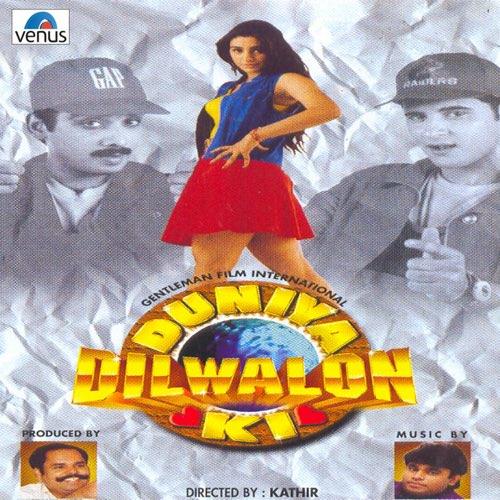 A.R. Rahman – Duniya Dilwalon Ki (Original Motion Picture Soundtrack) [Apple Music AAC M4A]