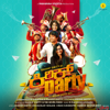 Kirik Party (Original Motion Picture Soundtrack) - EP