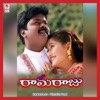 Rama Raju Original Motion Picture Soundtrack