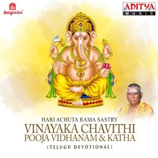Vinayaka Chavithi – Pooja Vidhanam & Katha – Hari Achuta Rama Sastry