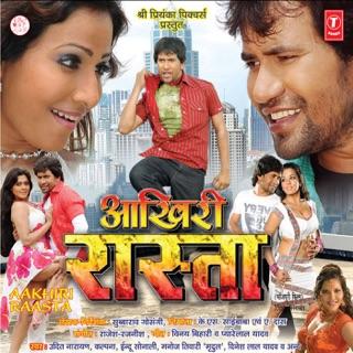 Dinesh Lal Yadav (Nirahua) Bhojpuri Hits, Vol  2 by Dinesh Lal Yadav