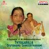 Thyagaraja Divyanama Sankeerthanams