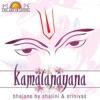 Kamalanayana