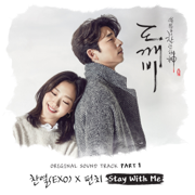Stay With Me - CHANYEOL & Punch - CHANYEOL & Punch
