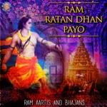 Raghupati Raghav Raja Ram (Version 1) thumbnail