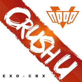 exo cbxの crush u n pop with 윤상 single をapple musicで