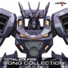 TOTAL ECLIPSE SONG COLLECTION ジャケット画像