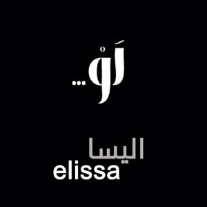 Elissa - Law