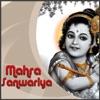 Mahra Sanwariya