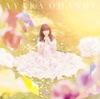 ヒトツニナリタイ - Single