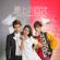1/2 (feat. G.NA) - Aaron Yan