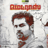 Madras (Original Motion Picture Soundtrack)-Santhosh Narayanan