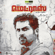 Madras (Original Motion Picture Soundtrack) - Santhosh Narayanan