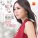 聽海 - Angeline Wong