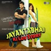 Jayantabhai Ki Luv Story (Original Motion Picture Soundtrack) - EP