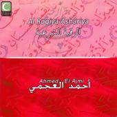 Al Roqiya Ashâriya (Quran)-Sheikh Ahmed El Ajmi
