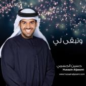 We Tebga Li  Hussain Al Jassmi - Hussain Al Jassmi