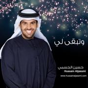 We Tebga Li - Hussain Al Jassmi - Hussain Al Jassmi