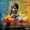 Bikkar Bai Senti Mental (Original Motion Picture Soundtrack)