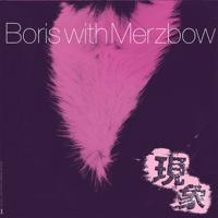 Boris & Merzbow - Gensho artwork