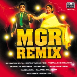 old tamil mp3 songs digital remix free download