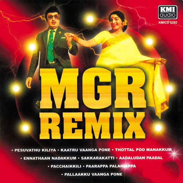 Mgr Old Tamil Remix Mp3 Songs Free Download idea gallery