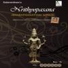 Bharathanatyam Songs: Nrithyopasana, Pt. 15 (Vol. 60, 64, 65, 66, 68, 69)
