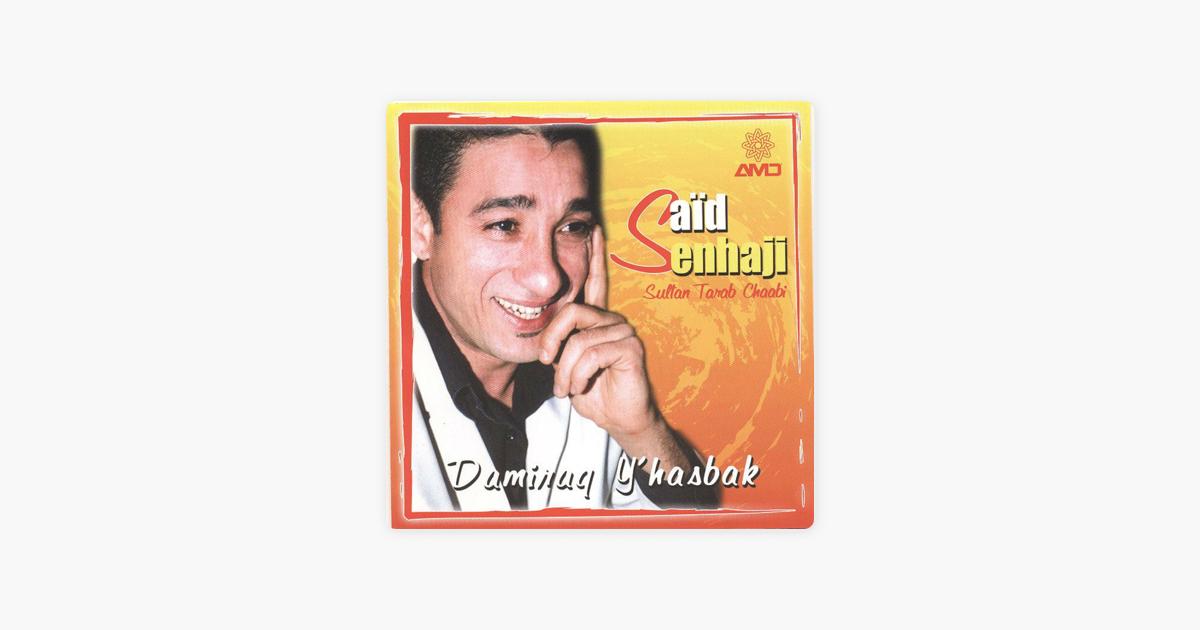 album senhaji 2007