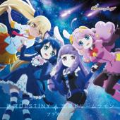 Meikyu Destiny / Ryusei Dreamline (From TV Anime