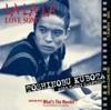 LA・LA・LA LOVE SONG(with NAOMICAMPBELL) - Single ジャケット写真