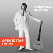 Franсis Goya in Moscow