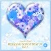 Wedding Songs Best 20 Vol.2 (オルゴールミュージック) ジャケット写真
