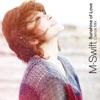 Sunshine of Love <Dance Mix> ジャケット写真