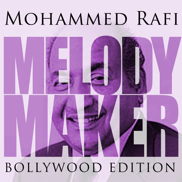 Bollywood Songs: From 28 Movies (1955-1980), Vol  1 by Mohammed Rafi
