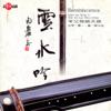 Reminiscence - Wang Sen-Di