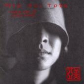 Mia Doi Todd - Strange Wind