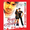 Kadhal Azhivathilai (Original Motion Picture Soundtrack)
