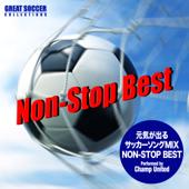 サンバ・デ・ジャネイロ (Non-Stop Mix Ver.)