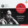 Ragas Ahir Bhairav Adana and Yaman Masterworks from the NCPA Archives April 1974