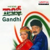 Gandhi Original Motion Picture Soundtrack