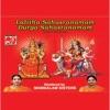 Lalitha Sahasranamam Durga Sahasranamam